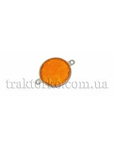Світлоповертач круглий (помаранчевий)