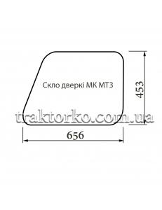Скло дверкі МК МТЗ (656х453)