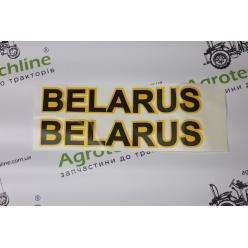 """Наклейка решітки СТ """"BELARUS"""""""