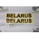 "Наклейка решетки СТ ""BELARUS"""