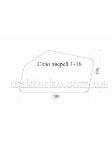 Скло дверей Т-16 (789х596)
