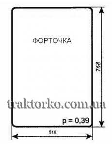 """Скло праве Т-25 """"форточка"""" (768х510)"""